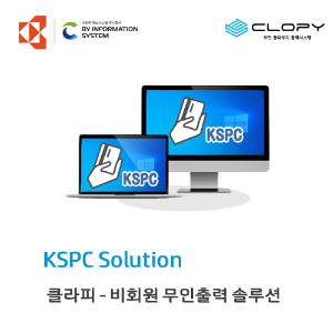 (솔루션) KSPC KYOCERA Smart Pay Client